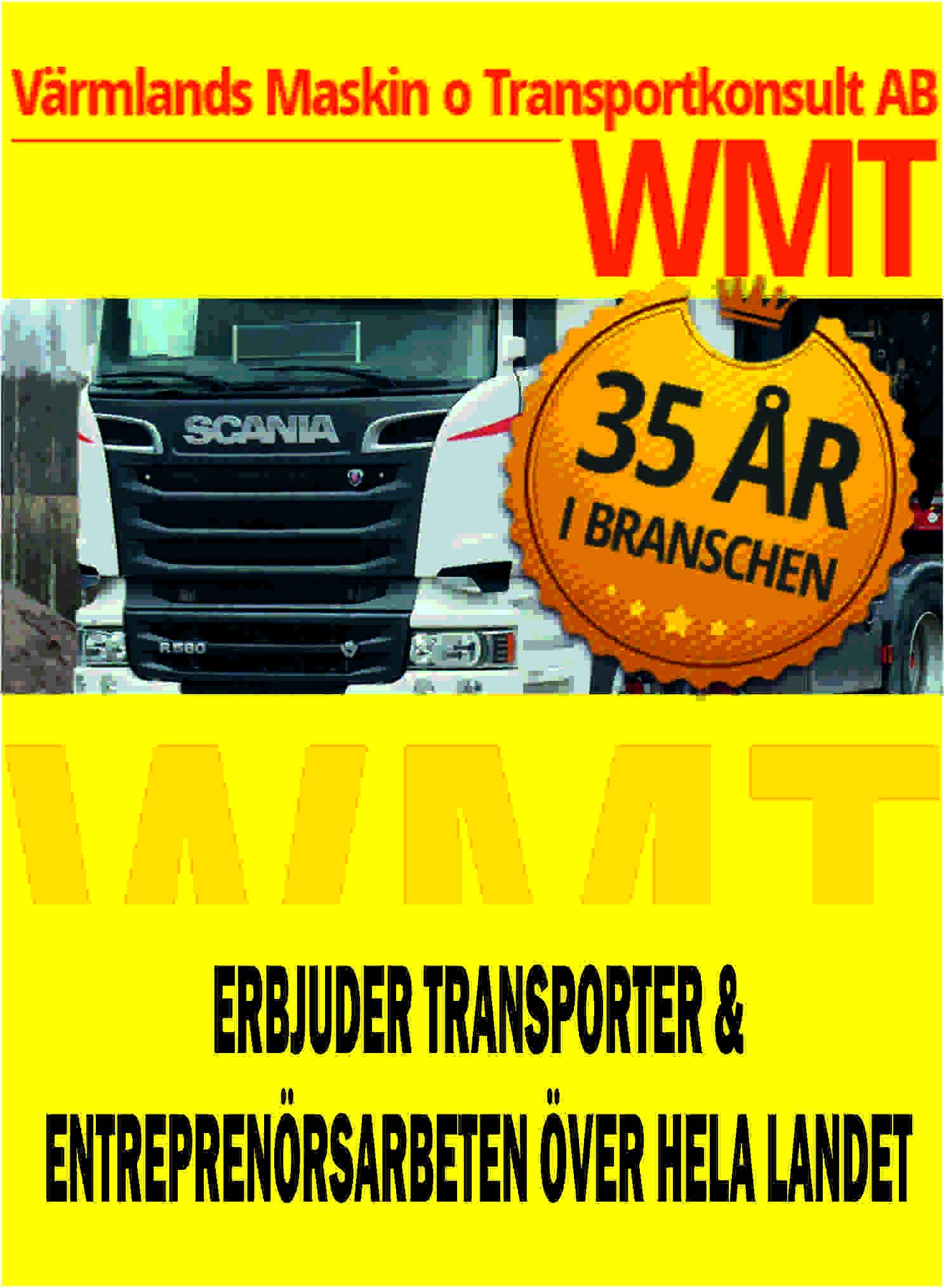 www_wmt